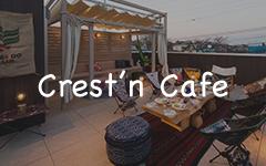 Crest'n Cafe